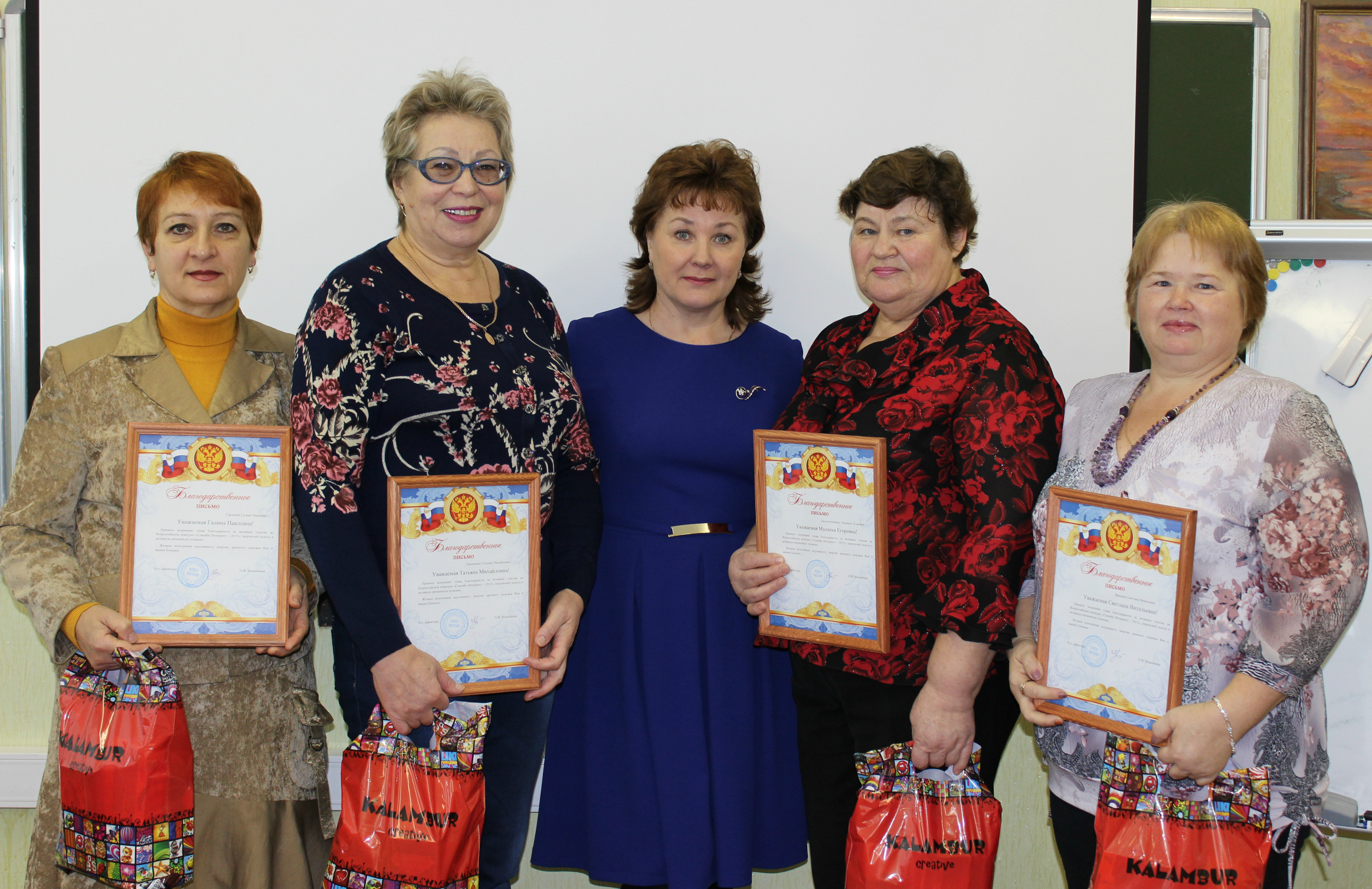 Портал красноярский край конкурсы
